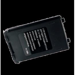 Аккумуляторная батарея А-41 NEW 1500 MAH